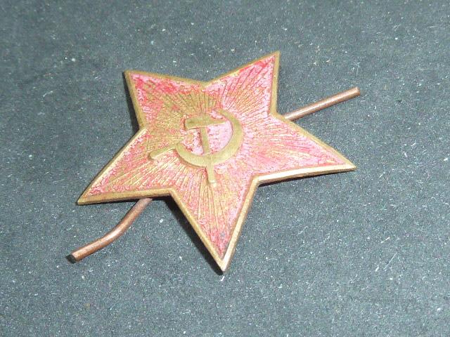 Estimations insignes soviétiques. P1880429