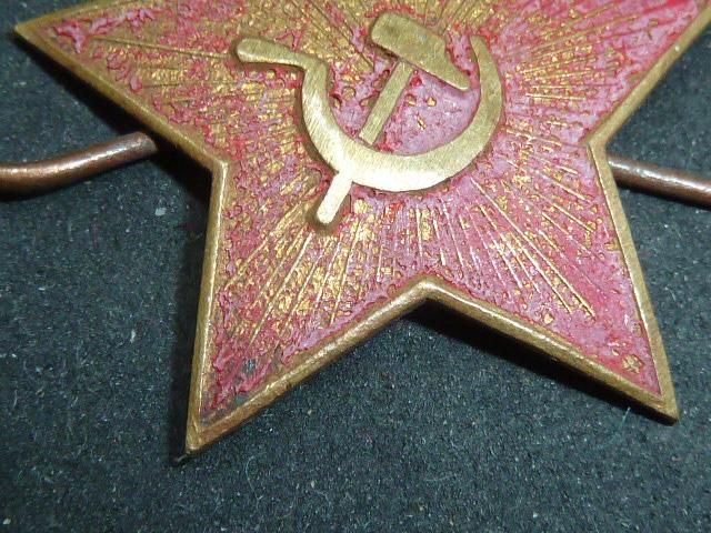 Estimations insignes soviétiques. P1880430