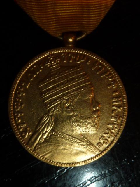 Médaille inconnue pour moi P1900617