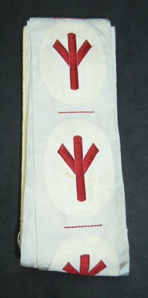 Insignes tissus HJ/BDM P1910918
