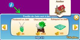 Arbre de Jade => Feuille de Jade Sans_201