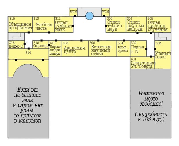 Главный корпус Аделиады 1_311