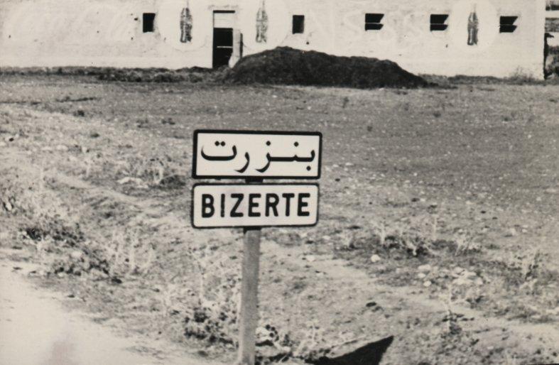 60ème ANNIVERSAIRE DES COMBATS DE BIZERTE . Im1110
