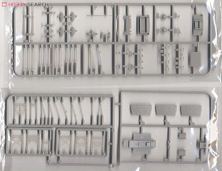 Pétrolier japonais Nipponmaru Fujimi 1/700. 10094710