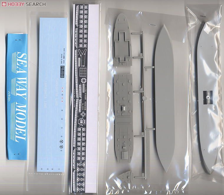 Pétrolier japonais Nipponmaru Fujimi 1/700. 10094712