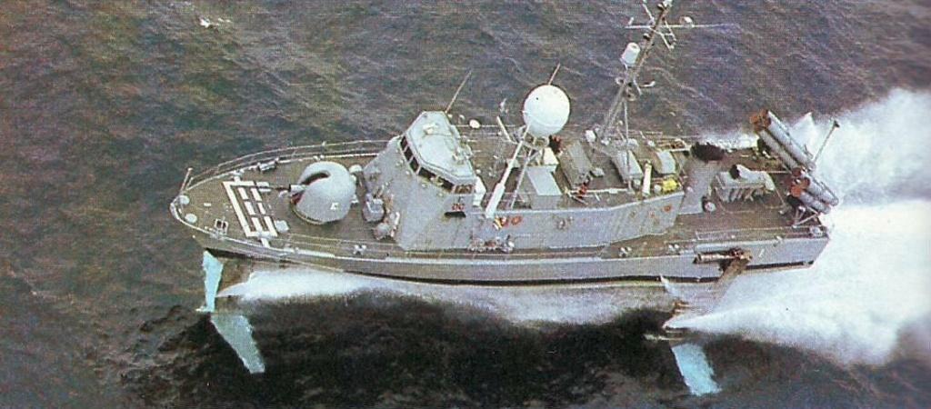 USS Pegasus PHM-1 (Hobby Boss 1/200°) - Page 5 12160110