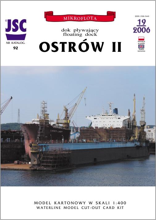 Dock flottant Ostrow II maquette en papier JSC 1/400. 127911