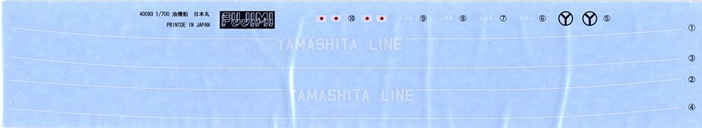 Pétrolier japonais Nipponmaru Fujimi 1/700. Decals10