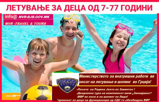 Корупција во Македонија - Page 12 A_aaaa10