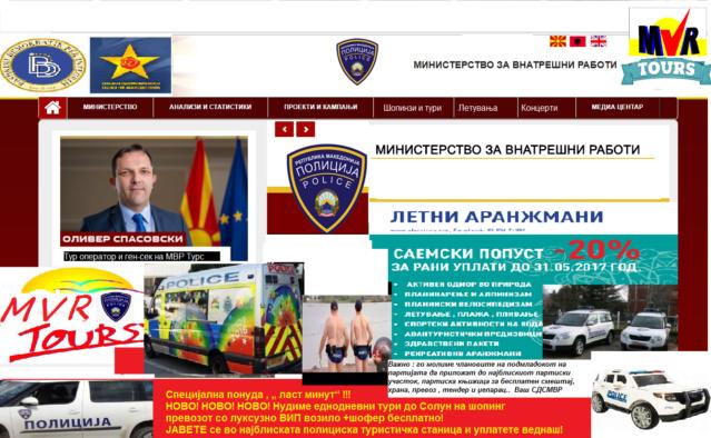Корупција во Македонија - Page 12 Aa_aa10