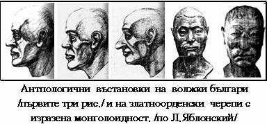 """""""Заедничката историја со источните ни соседи""""..според З.Заеб. - Page 6 Jivko_10"""