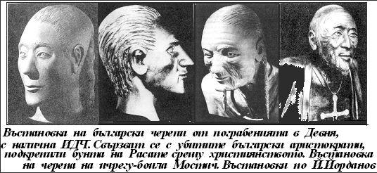 """""""Заедничката историја со источните ни соседи""""..според З.Заеб. - Page 6 Jivko_11"""