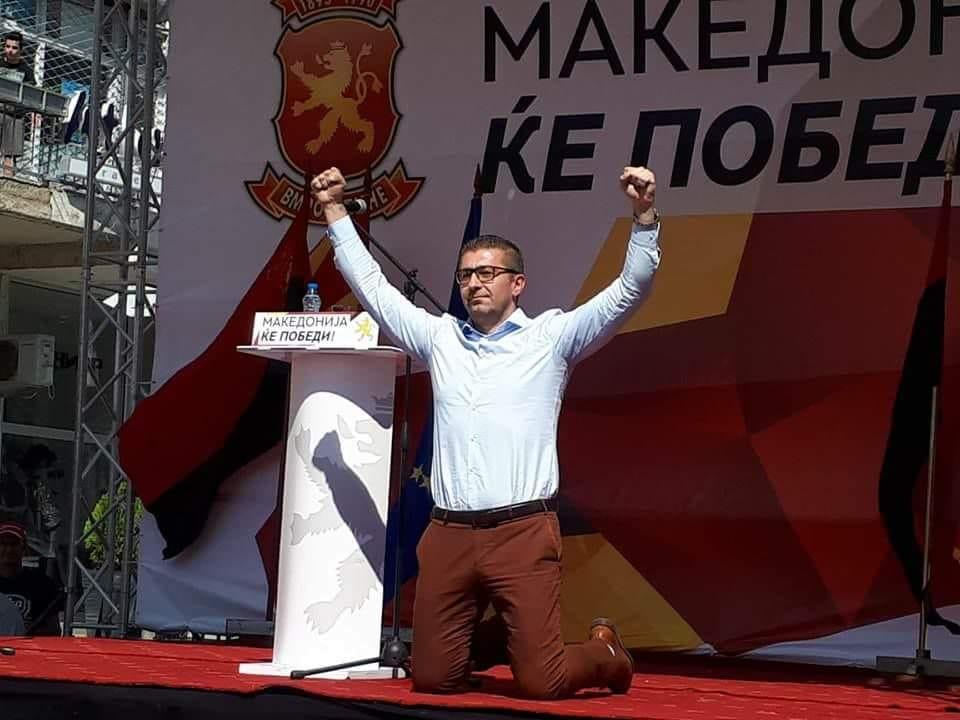 Македонска политика - општо - Page 12 Mitsko10