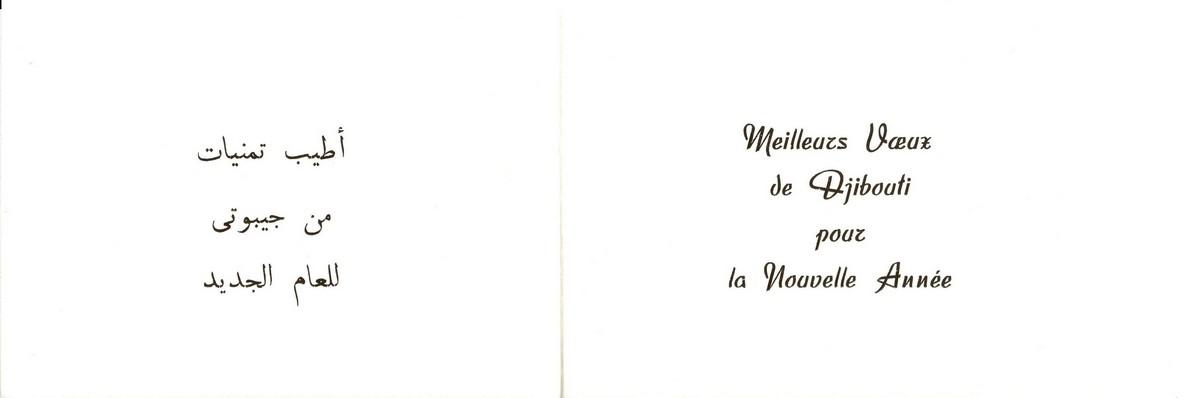 CDT BOURDAIS (AE) Tome 3 - Page 22 Acb_m295