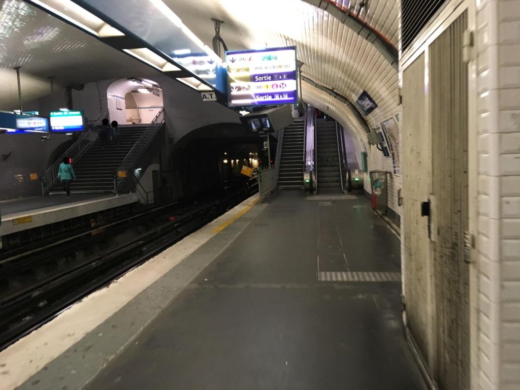 [Métro] Prolongement ligne 11 : Rosny-Bois-Perrier, Noisy-Champs - Page 6 Img_2812