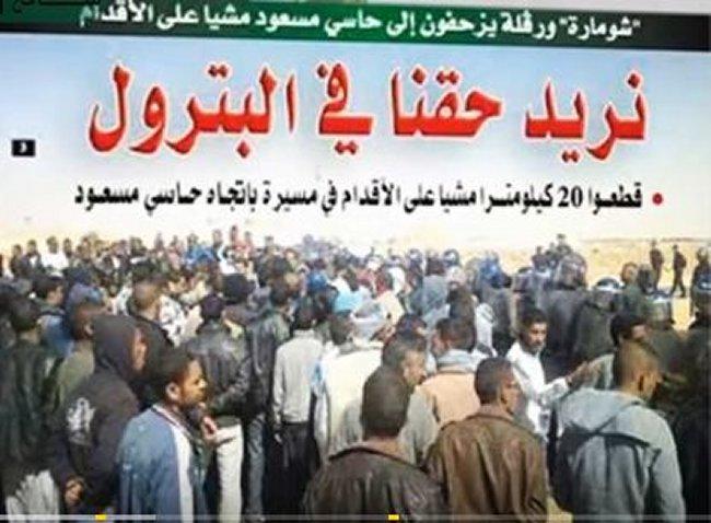 President malade et generaux assoiffés l'Algerie plonge dans la corruption Captur10