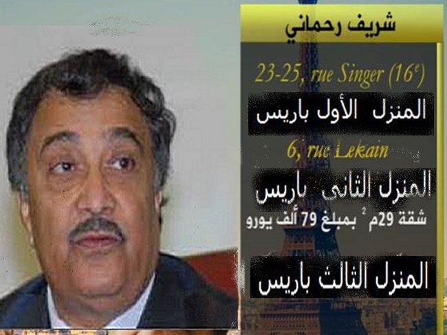 President malade et generaux assoiffés l'Algerie plonge dans la corruption Chrif10
