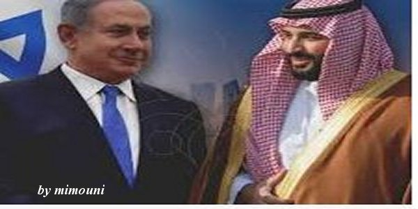 Normalisation israelo arabe en route Israel10
