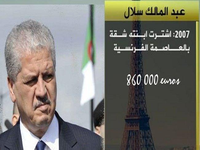 President malade et generaux assoiffés l'Algerie plonge dans la corruption Sellal10