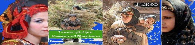logo et photos tamazight.biz Tamazi10