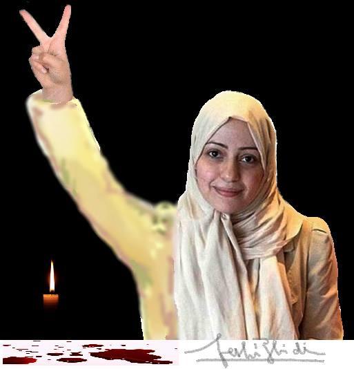 Cinq militants des droits de l'homme risquent la peine de mort 39891310