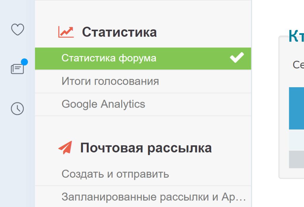 Google map Screen10