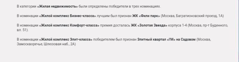 """""""Эталон-Инвест"""" - застройщик ЖК """"Серебряный фонтан"""": что известно официально, видео (продолжение) 8kefw710"""