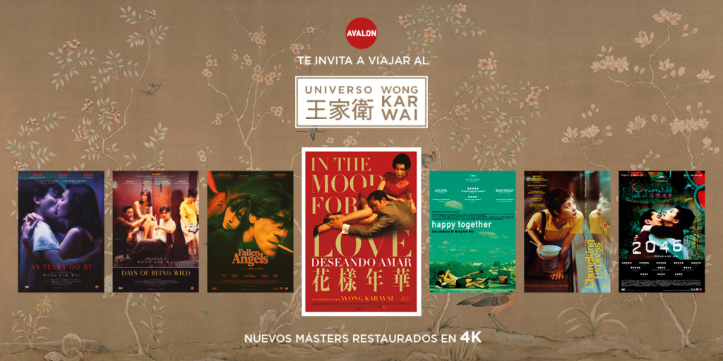 Cine asiático 아시아 영화 Desean10