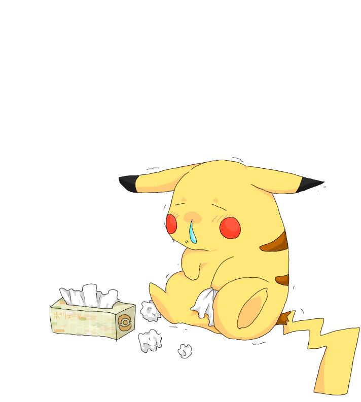 Pokemon World Sick_p10