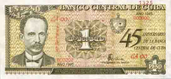 Cuba 1 Peso 1953 Conmemorativo. Dedicatoria JRBCN 1_peso10