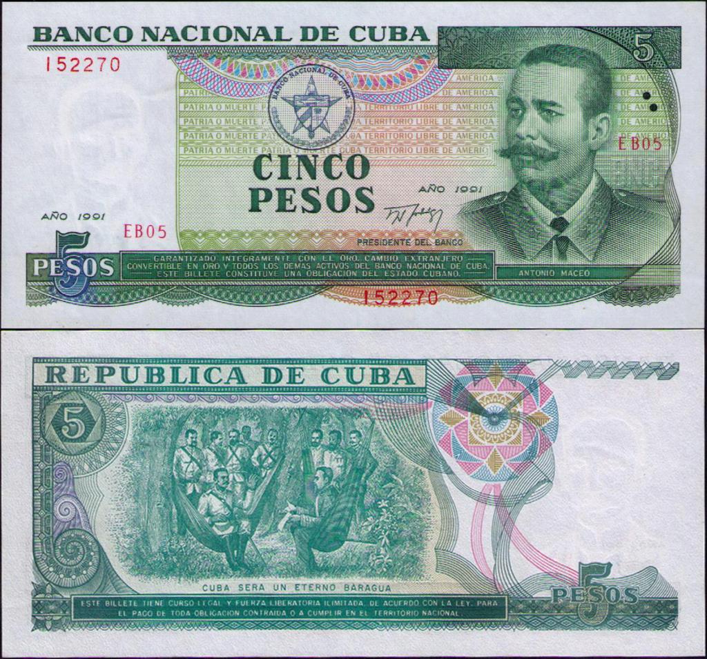 Cuba los billetes impresos en China Cuba_135