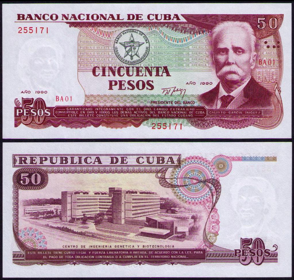 Cuba los billetes impresos en China Cuba_136
