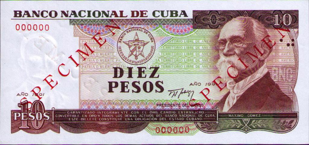 Cuba los billetes impresos en China Cuba_141
