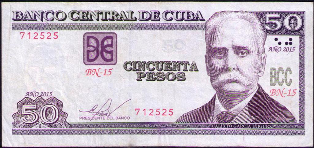 Cuba 50 pesos falta de impresión. Cuba_212