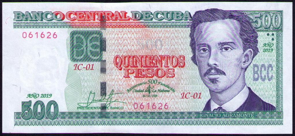 Cuba 500 Pesos 500 Aniversario de la ciudad de La Habana Cuba_214