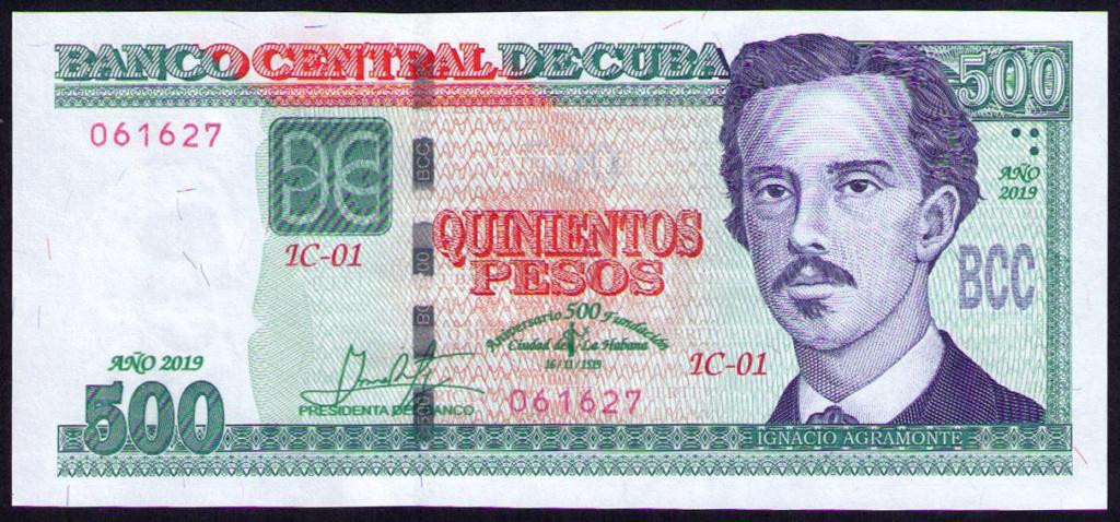 Cuba 500 Pesos 500 Aniversario de la ciudad de La Habana Cuba_215