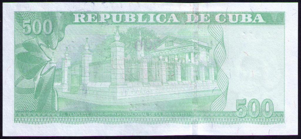Cuba 500 Pesos 500 Aniversario de la ciudad de La Habana Cuba_216