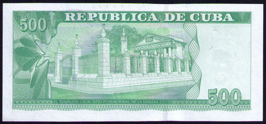 Cuba 500 Pesos 500 Aniversario de la ciudad de La Habana Cuba_217