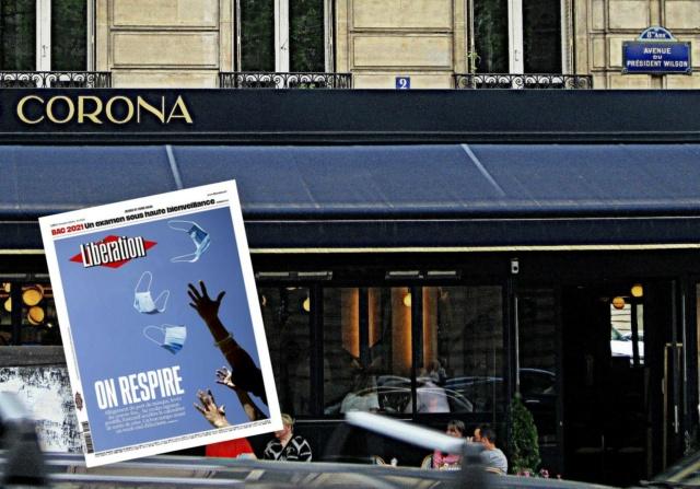 Le Palais des Icônes  Chanel17