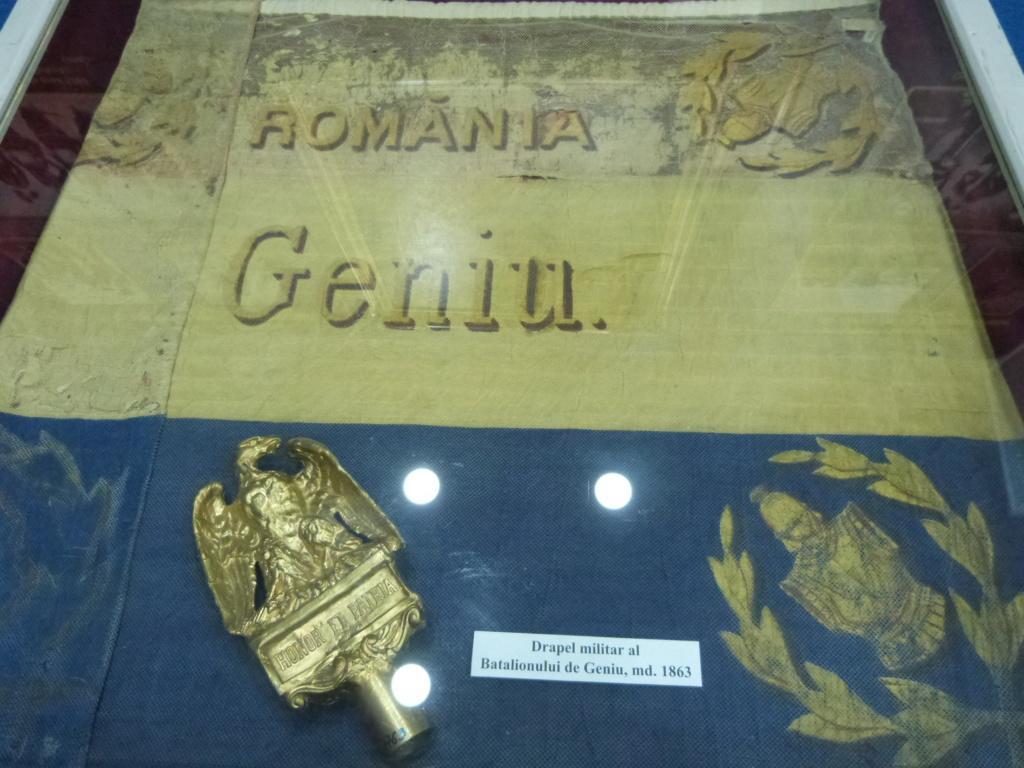 Visite virtuelle musée militaire de Bucarest P1070022