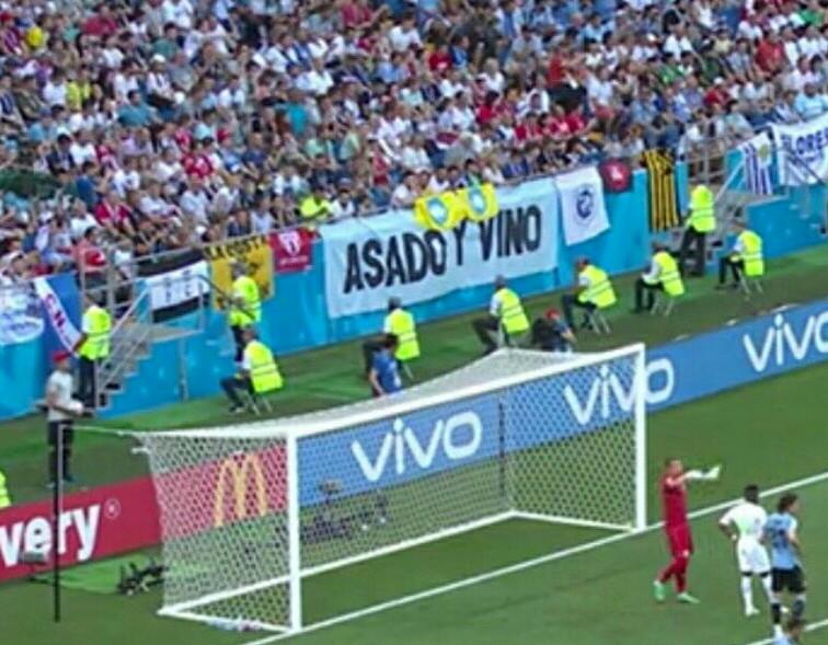 Vamos vamos, Uruguay Screen10