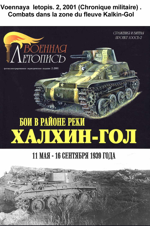 Polikarpov I-16. Du proto au I-185. P&J, Amodel, ICM , ArtModel , Eastern Express MSD 1/72.  - Page 2 01voen10