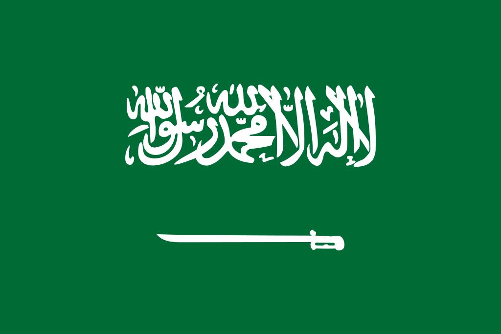 [✔] Royaume d'Arabie saoudite 1024px10