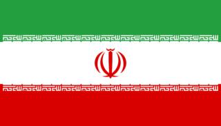[✔] République islamique d'iran  1024px44