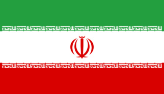 [✔] République islamique d'iran  1024px45