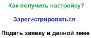 Кундалини рейки инициация _aau_a18