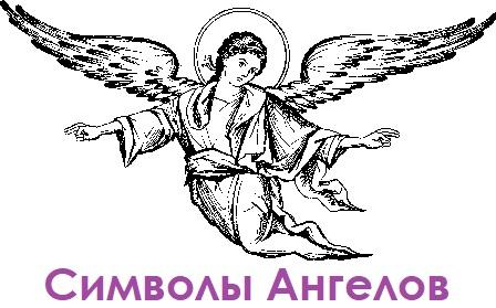 Медитации с Архангелами _ao11