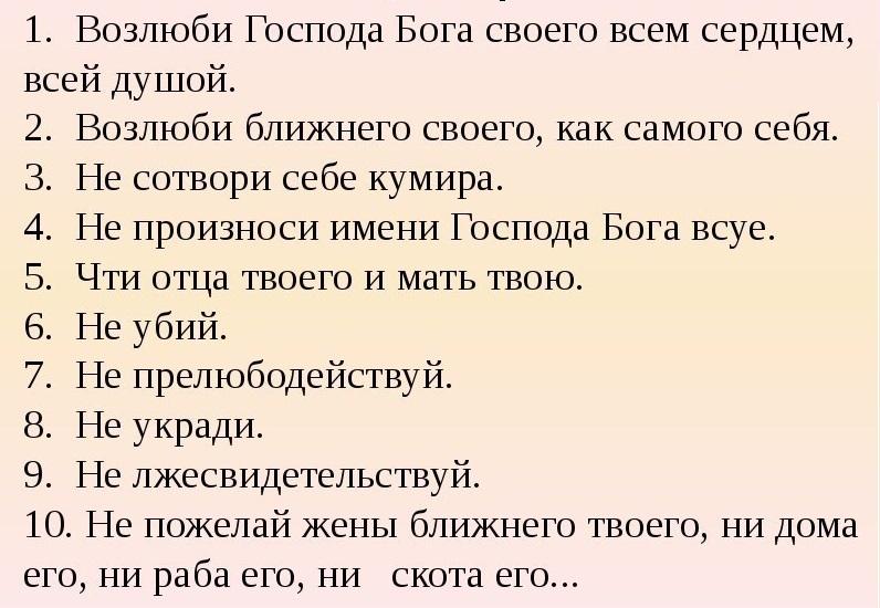 Агапе Рейки _iaaa12