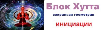 Космоэнергетика статьи _iaaa_10