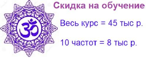 Блок Хутта _iaaa_11